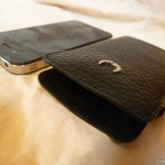 beyza-iphone4-leather-slip-case-inside
