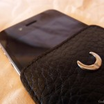 beyza-iphone4-leather-slip-case-logo-out